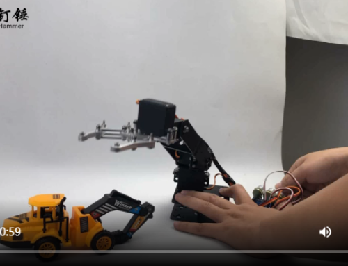 SNAM5300 4DOF robot arm