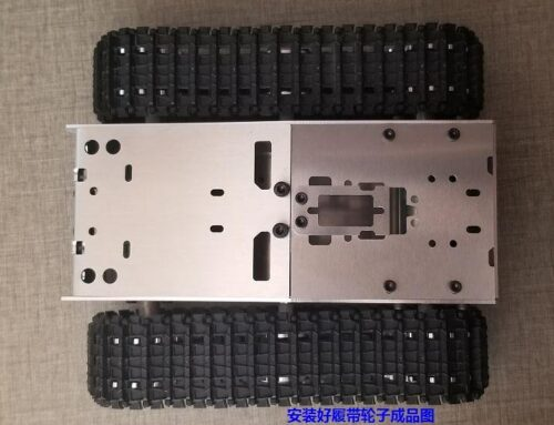 SN9000 tank chassis install guide