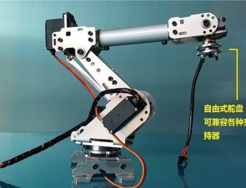 SNAM1400 6dof robot arm install guide