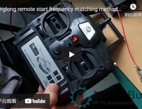 Henglong remote start frequency matching method version 5.3v