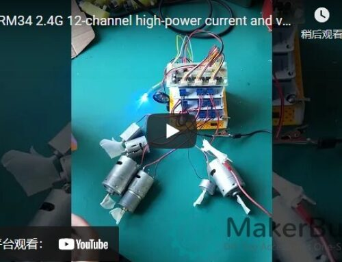 SNRM34 2.4G 12-channel high-power current and voltage 12V tank digging locomotive robot remote control receiver board